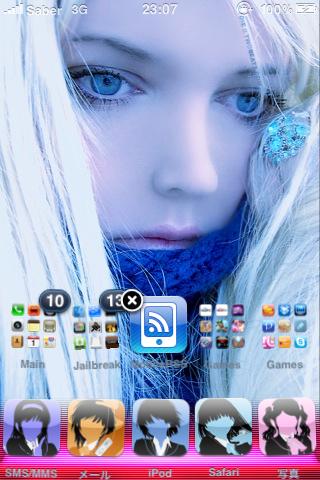 iphone_20101101230944.jpg