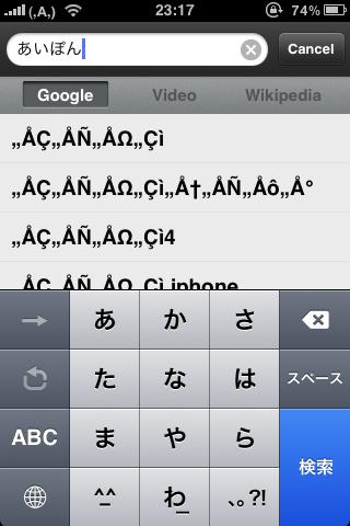 iphone_20101104232557.jpg