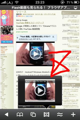 iphone_20101104232648.jpg