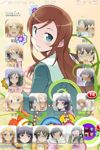 iphone_20101116224155.jpg