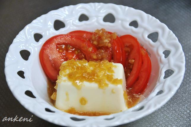 022  トウフ&トマト