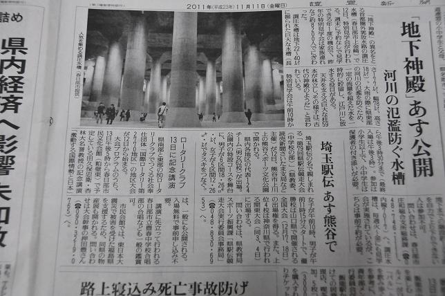 264  新聞