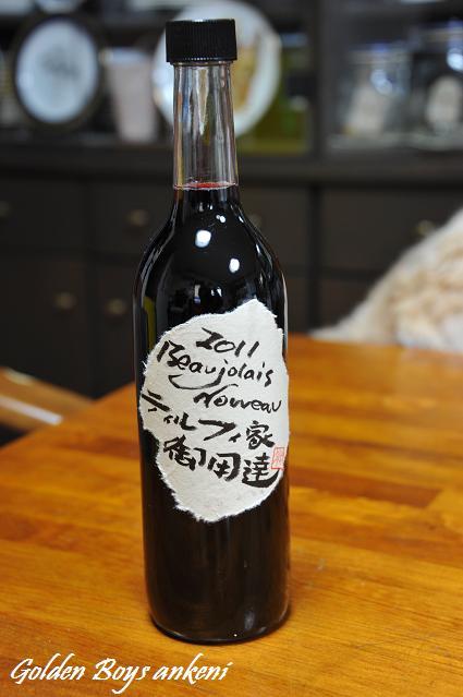 003  ワイン