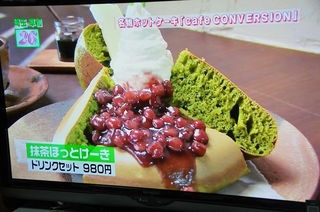 143  ホットケーキ