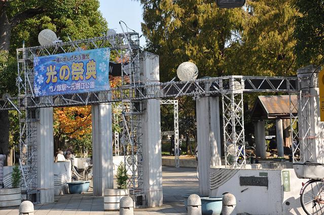099  元淵江公園