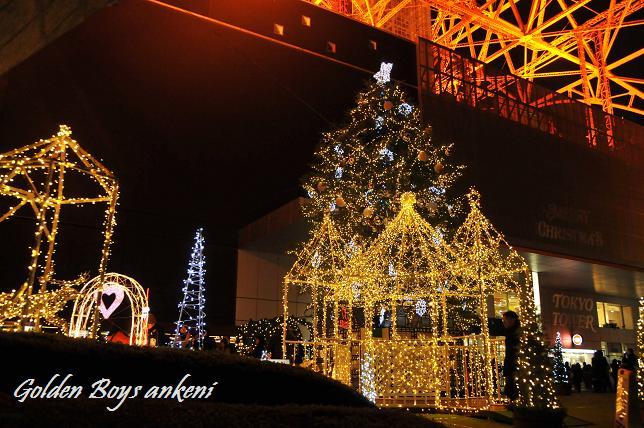 392  東京タワー