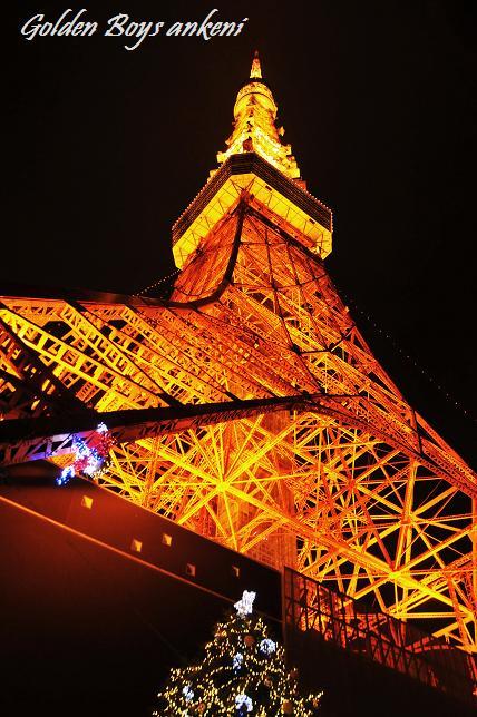 400  東京タワー