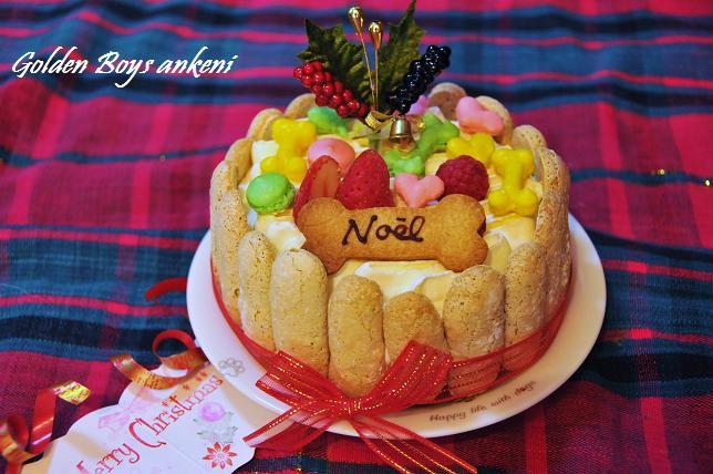 132  ケーキ