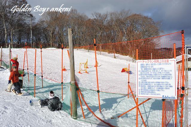 274  スキー場