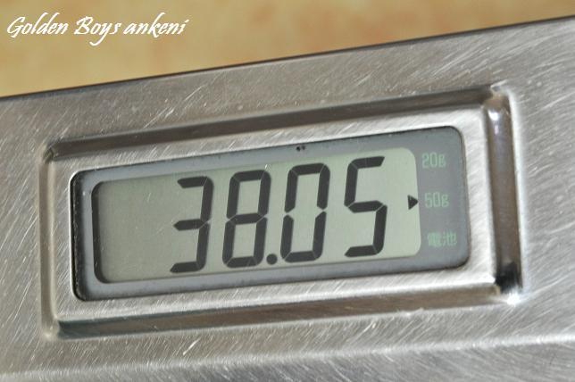 084  アンディ
