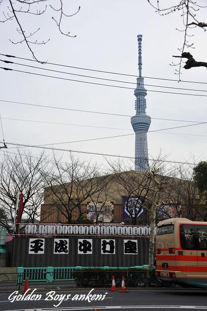 040  平成中村座