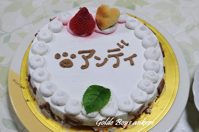 207  ケーキ