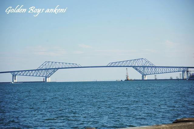 029  橋