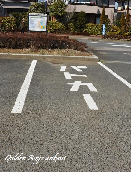 292  駐車場