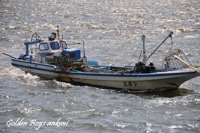 275  漁船