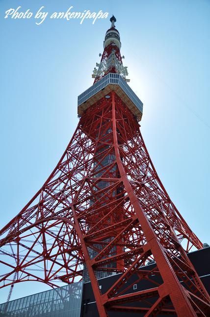 032  東京タワー