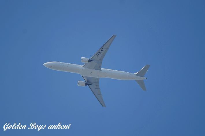 2033  飛行機