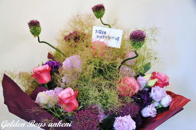 094  お花
