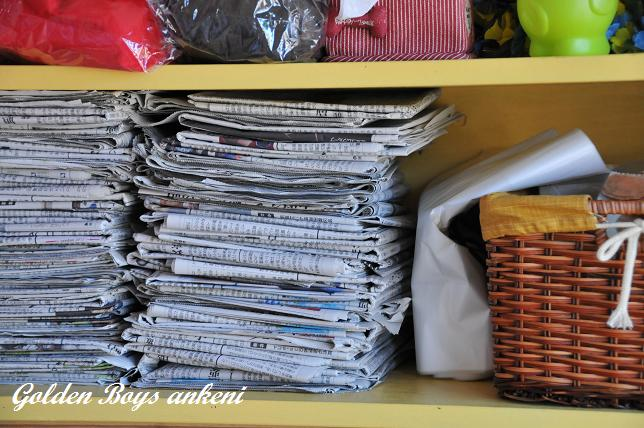 099  新聞紙