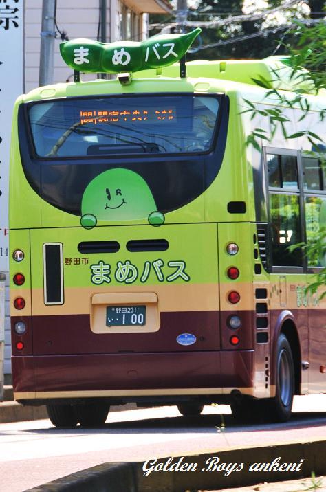 070  まめバス
