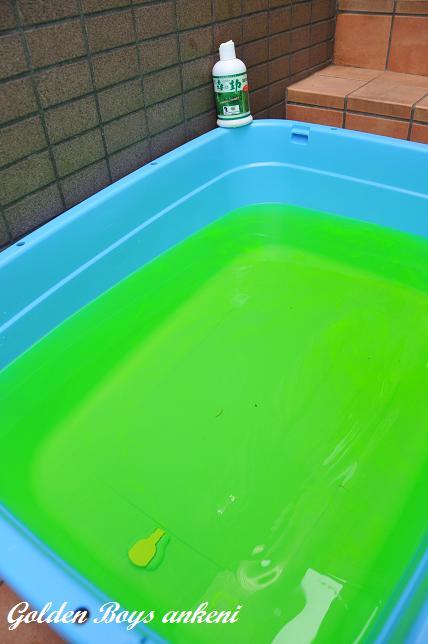 025  お風呂