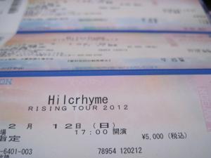 IMG_0360_convert_20120212135111.jpg