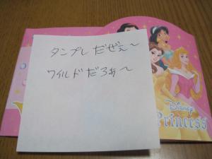 IMG_0518_convert_20120517081749.jpg