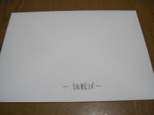 IMG_0519_convert_20120517081812.jpg