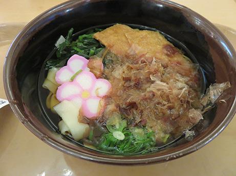 1 2014 ハワイ 空港食事