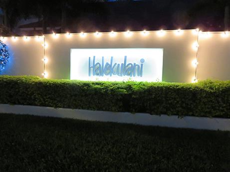 109 2014 ハワイ ハレクラニ2