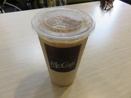 157 2014 ハワイ マックのコーヒー