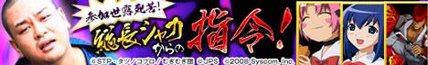 20120202xgn_e_468_60.jpg