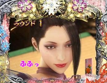 濃姫-2-1