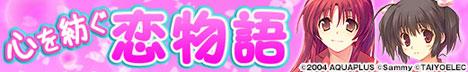 20120906fix_e_468_72.jpg
