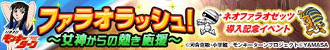20121011ldl_e_ban.jpg