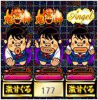 monster-5.jpg