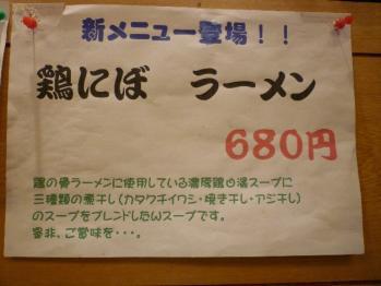 P1030246.jpg