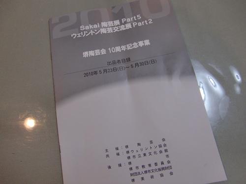 201005275987.jpg