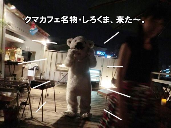 CIMG990120120814.jpg