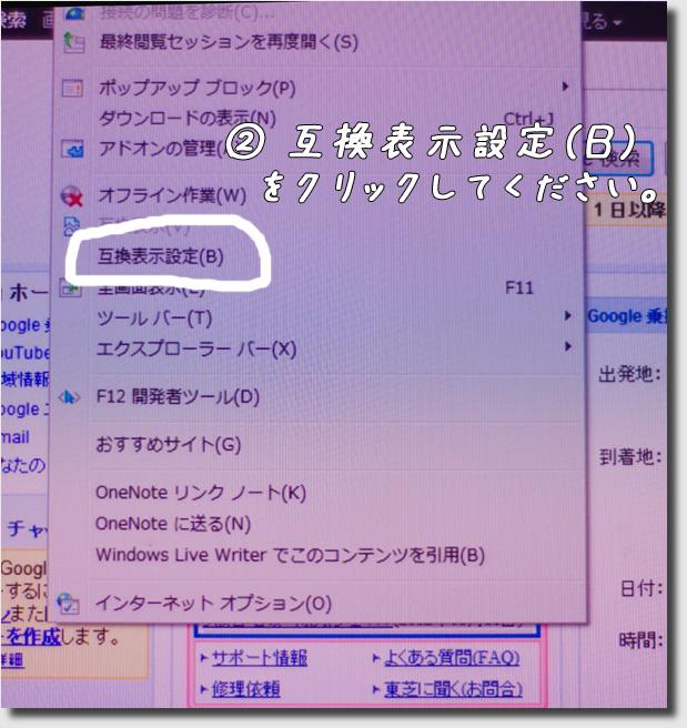 DSC_3859h1.jpg