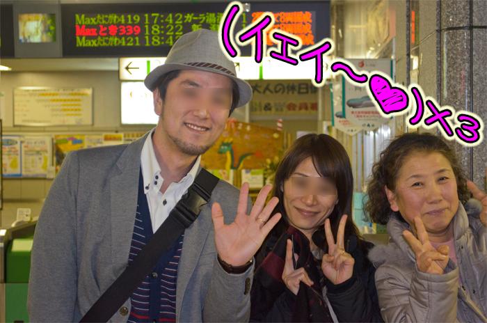 DSC_7762d.jpg