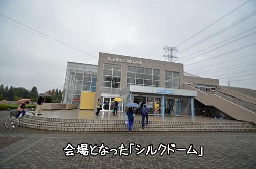 DSC_9009.jpg