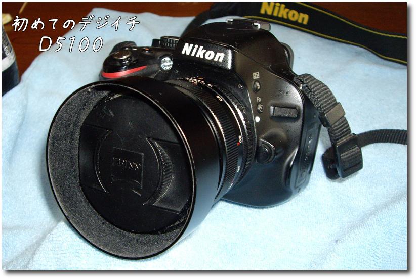 IMGP5137g1.jpg
