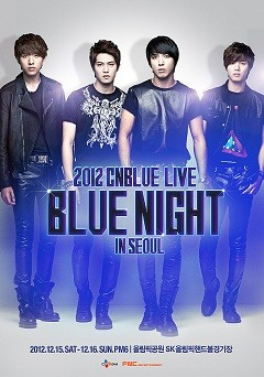 CNBLUE 2012 年末 ソウルコン