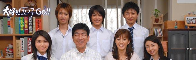ainogekijyo_itsutsugo-go2_main[1]