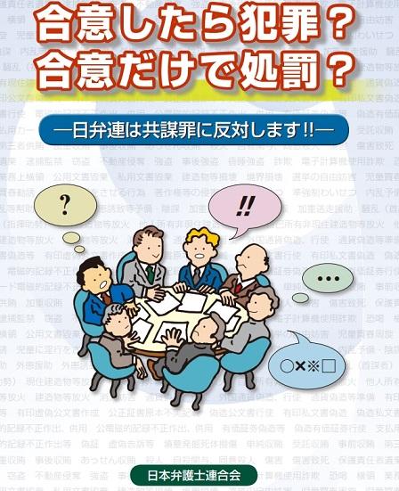 kyoubouzai12112[1]