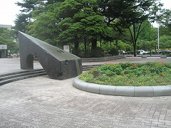 koutoudai-tokinohiroba