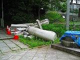 aobajinja_tsumeato