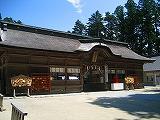 oosaki_nagadoko