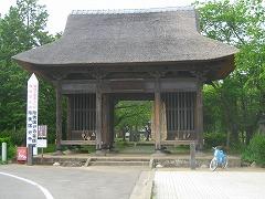 yakushidou-nioumon